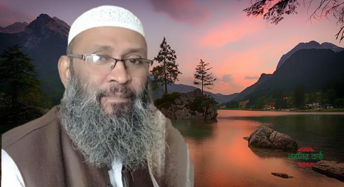 Golam Kabir