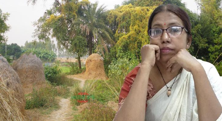 অমরাবতী গ্রামের কথা বলবো অন্যদিন :  কবি শাহিনা খাতুন'এর কবিতা